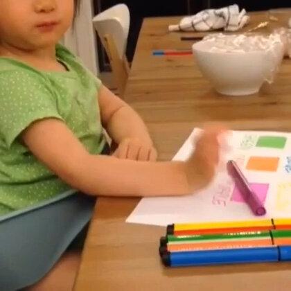 麻麻给我在家上课学习颜色(1)🌈❤