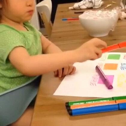 麻麻在家给我上课学习颜色(2)🌈❤