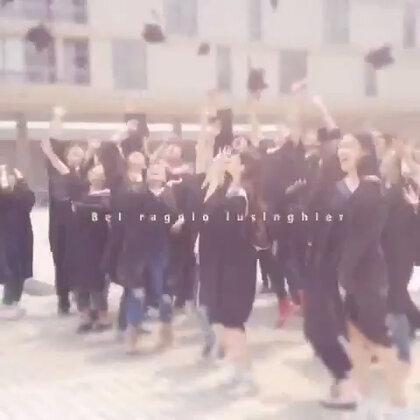 那天拍的毕业戏,好开心……
