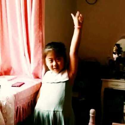 #屌丝女神#有比我跳舞更厉害的吗 😘