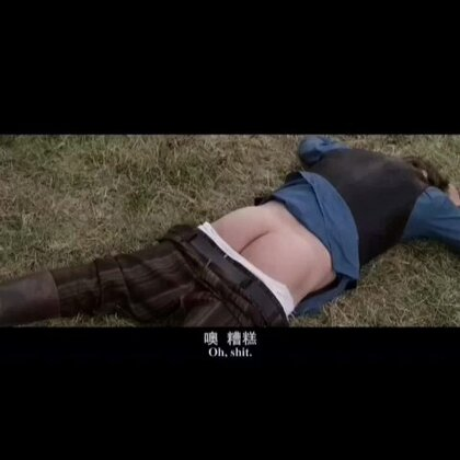 #搞笑#敬方大电影恶搞配音之《西部的一百万种死法》