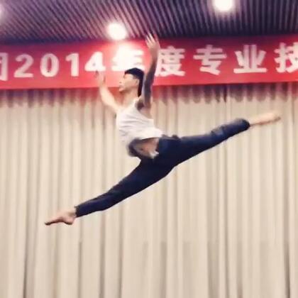 #自拍#舞蹈,流动之美。😊