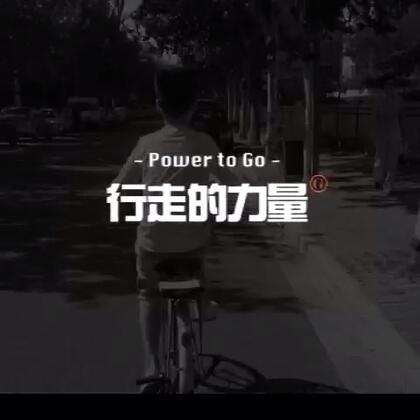 纪念一下20141002灏灏学会骑车!😄😄😄😄😄