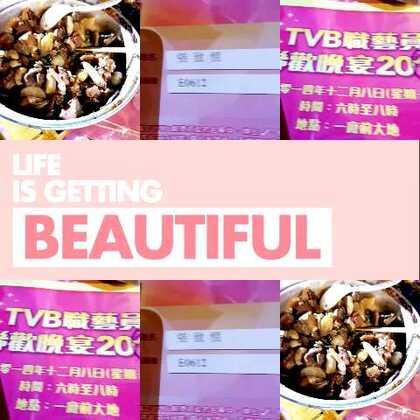 #Tvb# TVB職藝員聯歡晚會2014