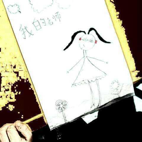 幼儿园宝宝 抽象画 我的老师 Robin的美拍