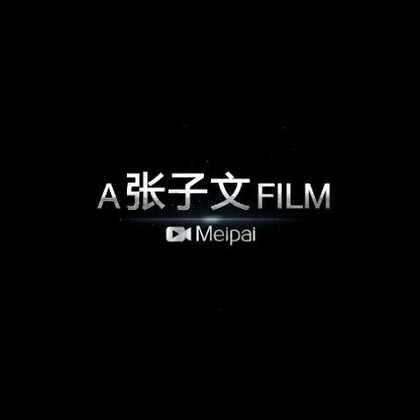 【张子文美拍】15-01-22 20:50