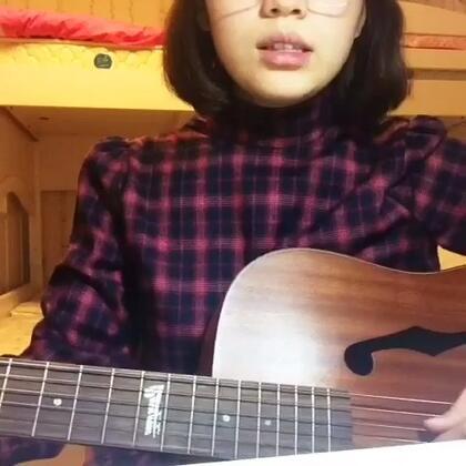 #吉他弹唱##音乐#【❤️爱爱爱】😤说我像安宰贤、cary、rain、卢广仲😶呵呵!全是男的.我知道唱完这首就要像方大同了. 你们真的不要逼我存钱买斧头 😏