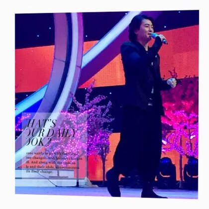 謝謝! #廣東電視台春節晚會#