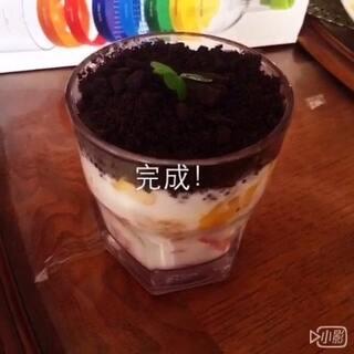 #美食##奥利奥酸奶盆栽##水果盆栽#好吃到爆!