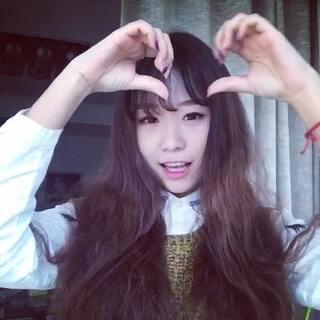 #爱心舞##韩国爱心舞#哈哈 看完Mike隋的爱心舞就喜欢的不行了 #韩国爆红爱心舞#
