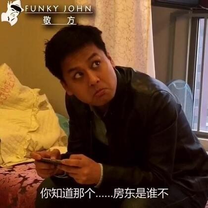 #爱敬方#《别惹那个人》系列一(帕金森的反击)😎😎@像极了小丑 摄影师 @韩广亮