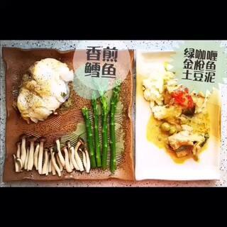 #美食##香煎银鳕鱼##土豆泥##美拍小助手#不用过多的佐料,保留食物原有的味道💝