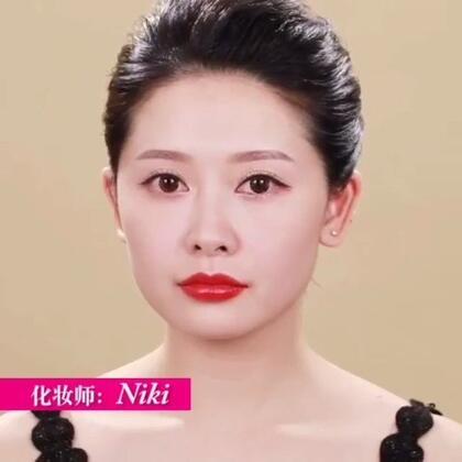 彭麻麻同款优雅名媛妆~端庄大气,古典迷人
