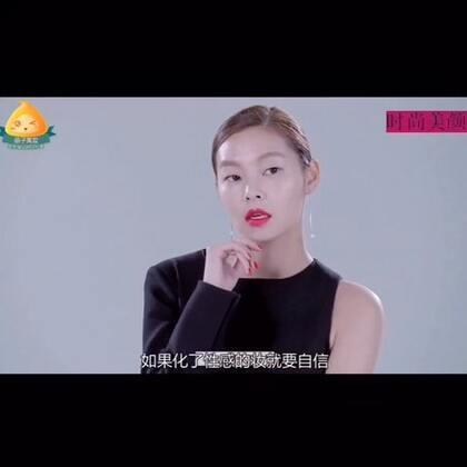 #时尚##化妆##造型#韩国超模教你如何化妆造型。😊❤