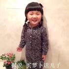 #宝宝##搞笑宝宝#这小孩儿 真的没shui了😘😘😘小时候的你被这样骗过么😄😄😄