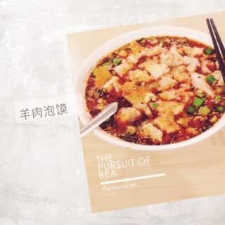 #带ta吃#狂吃不胖!90斤!😏😏😈