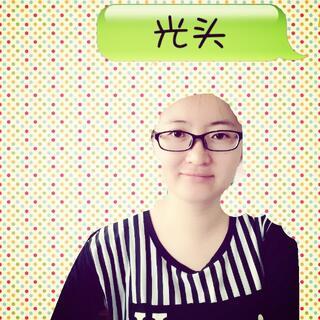 有人模仿教授的卤蛋~~哈哈~~😁😁😁@坤坤坤坤abc #瘦脸功能凹造型#