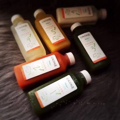 今日轻断食疗法,果蔬汁一整天,加油!😁
