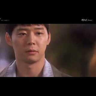 #韩语新歌快递#8 正在热播的#朴有天#韩剧《能看见味道的少女》主题曲 Acourve 的 honey(亲爱的),很耐听!