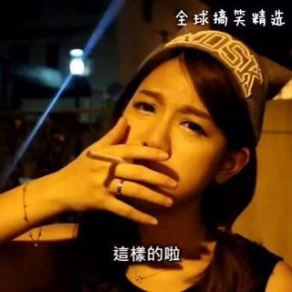 台湾著名网络吐槽妹子瑄瑄,高能吐槽吸烟。。。说的太棒了!吸烟不违法,但请尊重不吸烟的我们,简直说出了很多人的心声啊,大大的赞👍#吐槽##搞笑##瑄瑄吐槽集合IlI#