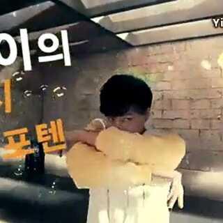 开开的冰红茶广告。棒棒哒#至善韩流频道#