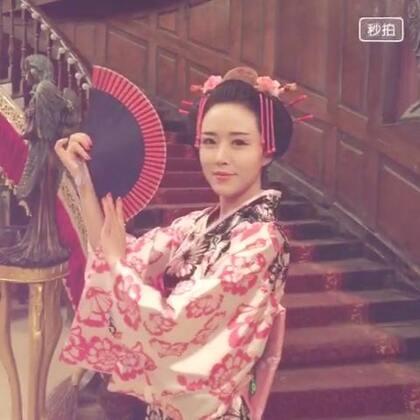 #我和她的传奇情仇# 第一次乔装日本艺妓 穿上和服 卡哇伊呢 😍