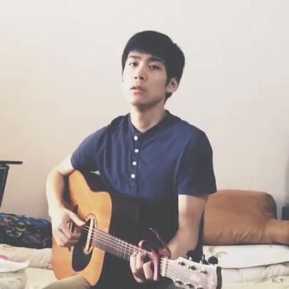 弹唱《秦皇岛》 为了彼岸,骄傲的灭亡 #万能青年旅店##音乐##吉他##唱歌#