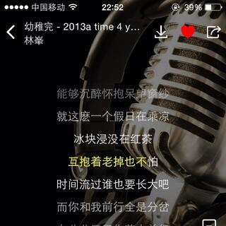 #推荐一首歌给我#
