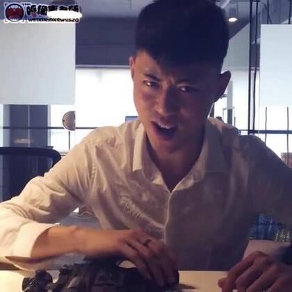 #BIGBANG#老板请不要拖欠我的工资☺(仅供娱乐,现实勿仿)(演员@像极了小丑@纪羽悠 音乐:bangbangbang—bigbang)记得点赞和转发哦么么哒😍!私人微信:408968225#呕像事务所#