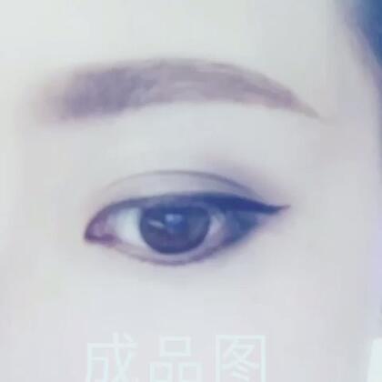 #时尚##半裸小烟熏##1分钟快速眼妆#分享一款眼妆。微信:w2228991314