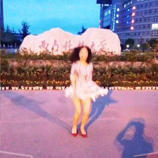 第二站西科大#玛丽跳##周末##随手美拍##在路上#