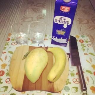 #奥利奥酸奶盆栽##美食#😍奥利奥芒果香蕉酸奶盆栽,来吃伐😋