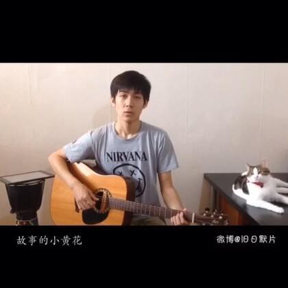 弹唱 周杰伦 《晴天》小学时候经常唱的歌 #唱歌##音乐##吉他##一人一句周杰伦#