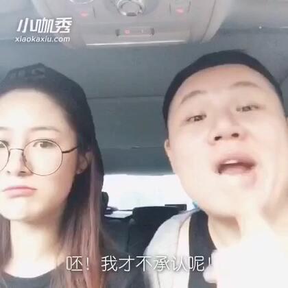 【杜海涛Hito美拍】15-07-06 19:40
