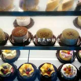 #带ta吃#