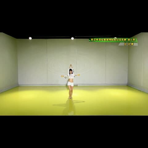 【炫舞激情啦啦队冠军赛美拍】#舞蹈##炫舞激情啦啦队冠军赛决...