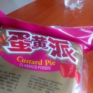 #最难吃的东西#