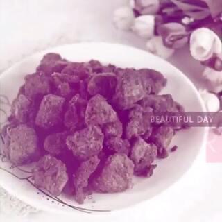 #最好吃的东西#牛肉粒,小皮糖😝