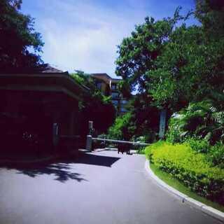 石梅山庄#位于海南省万宁市兴隆镇~~开心开心图片