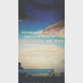 #东京喰种#中文版#随意唱#😉😉😉新手,自己跟着节奏唱的中文。不好不要嫌弃呀!记得互粉奥