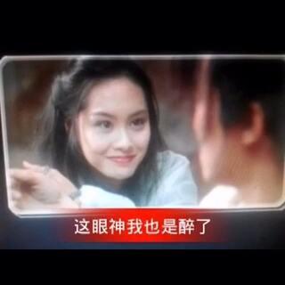 #我是女主角##寻找最美双眼##恋爱前后神吐槽#