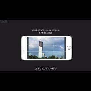 分享几个超实用的手机拍照技巧,小白也能用手机拍出好照片。ZEALER出品,完整视频👉http://www.zealer.com/post/202👈#生活百科##涨姿势#