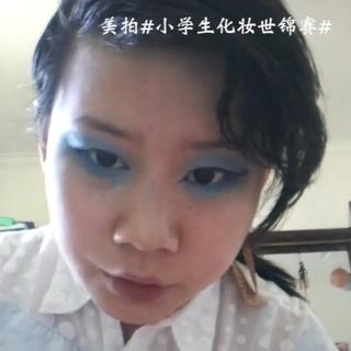 最近美拍网友制作的#小学生化妆世锦赛#合集爆红网络,看完后我的表情→😂😨😥😲😱😨😥😲😱😂素颜朝天的我,已哭晕在厕所。
