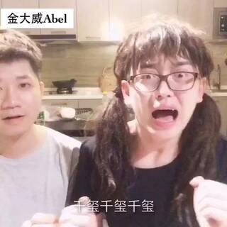 #易烊千玺出场时#碧慧见到偶像还是会发狂的哈哈!微信jindawei170