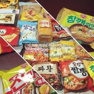 #晒晒你喜欢的异国美食##韩国美食#要不要吃吗?想要吃的关注我美拍吧,韩国的美食零食都能买哦