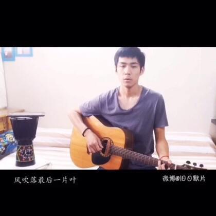 弹唱 陶喆 《寂寞的季节》#吉他##音乐##唱歌#