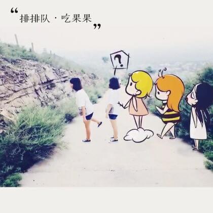 【🍦囧小贝🍉美拍】15-09-05 13:53