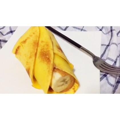 中午做了还有点材料晚上饿了松饼直接做掉!这次成功哈!这样真的很好吃!#60秒美拍##美食##自制美食##自制甜品##吃货##香蕉松饼##鸡蛋卷饼#