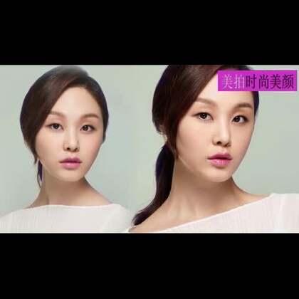 #美妆时尚##化妆#给大家推荐一款单眼皮的教程,单眼皮的妹子看过来!😍💘💘
