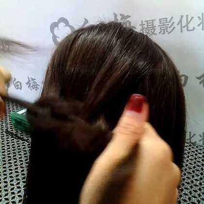 编发教程##新娘编发#@白梅化妆造型 中国结编发的两种不同方法,大家